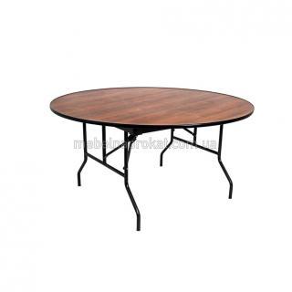 Банкетные столы д180 см Стелс