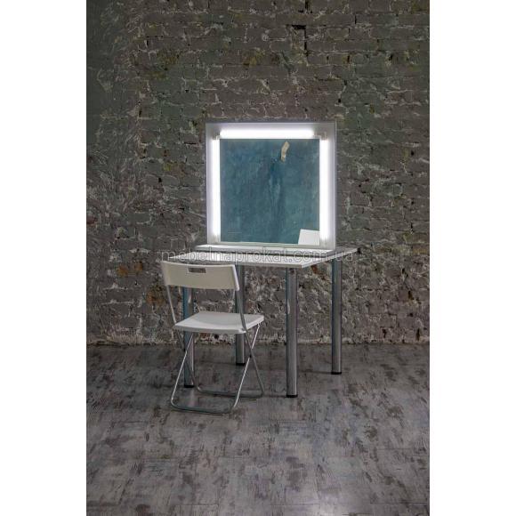 Стол гримерный с подсветкой Эконом