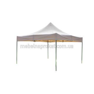 Бежевый шатер 4х4 метра