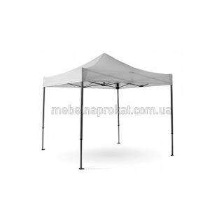 Белый шатер 3х3 м