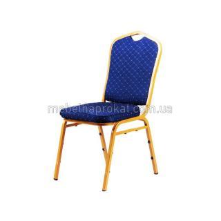 Банкетные стулья Бурже синие