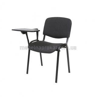 Конференц-стулья (с планшеткой)