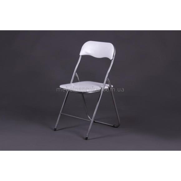 Складные стулья металические белые